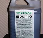 Средство для удаления белковых и жировых загрязнений Чистюля БЖ-10 цена