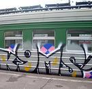 Моющее средство Очиститель фасадов № 8 антиграффити цена
