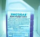 Cредство для удаления запахов ДезоДезин цена