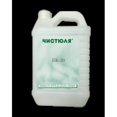 Моющее средство Чистюля БЖ – 20 цена