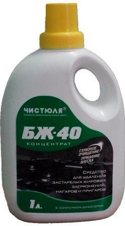 Моющее средство Чистюля БЖ – 40 Био цена