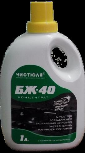 Моющее средство Чистюля БЖ – 40 цена