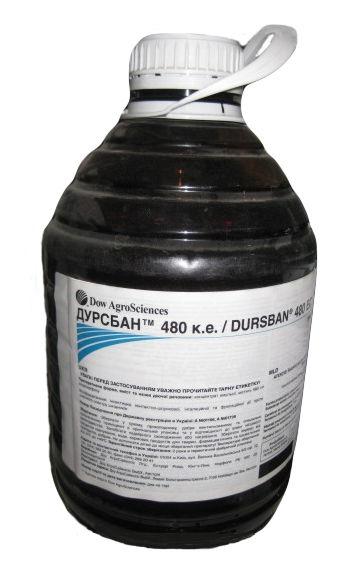 Фосфорорганический инсектоакарицид ДУРСБАН, КЭ цена