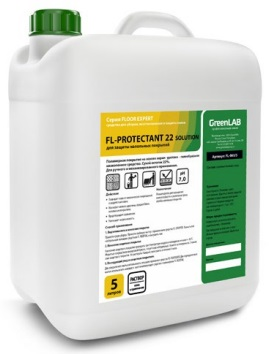FL-PROTECTANT 22 solution