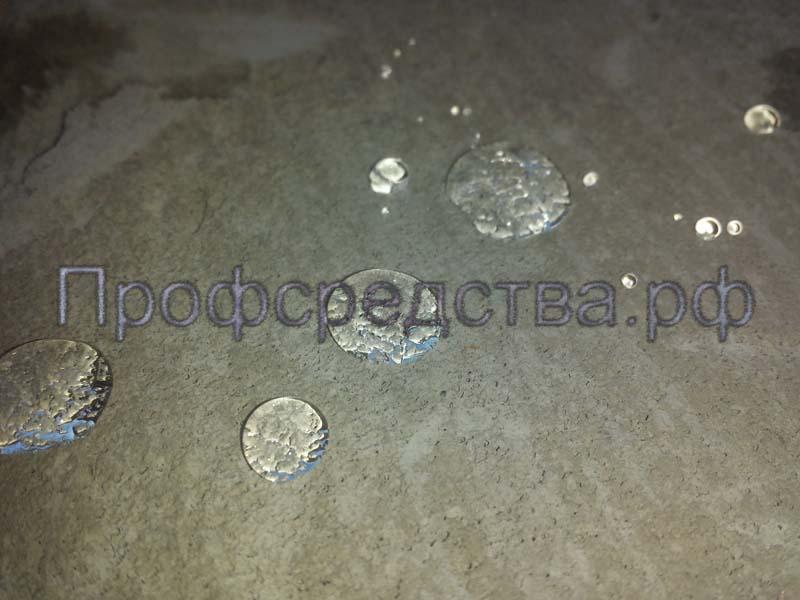Гидрофобизатор (водоотталкивающая пропитка, антидождь) цена