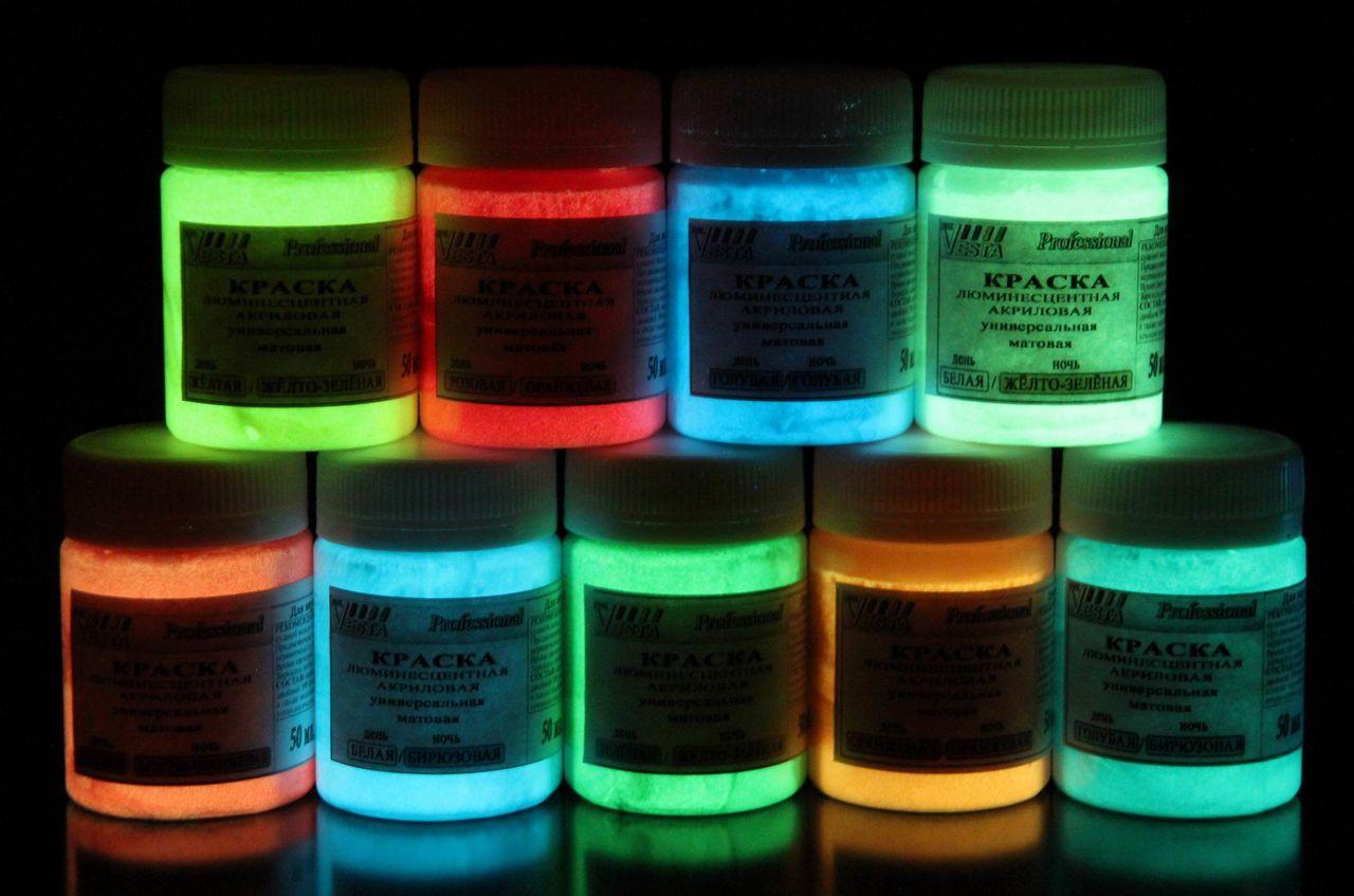 Краска люминесцентная VESTA Professional матовая набор из 9 цветов цена