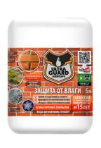 ULTRA GUARD КИРПИЧ 5л.
