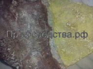 Краситель кислотный Чистюля, цвет лимон характеристики