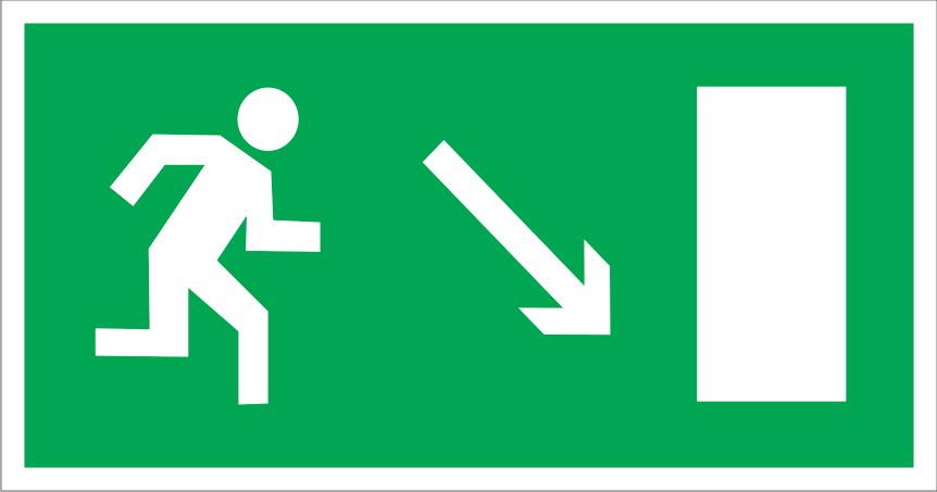 Самоклеящаяся разметочная фотолюминесцентная лента «Выход направо вниз» цена