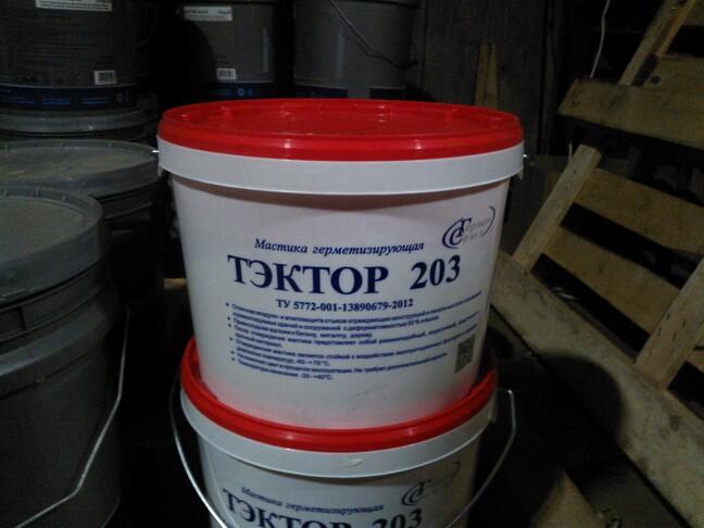 Мастика ТЭКТОР 203 для герметизации стыков цена